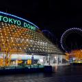 東京ドームだけじゃもったいない!東京ドーム周辺の遊べるスポット